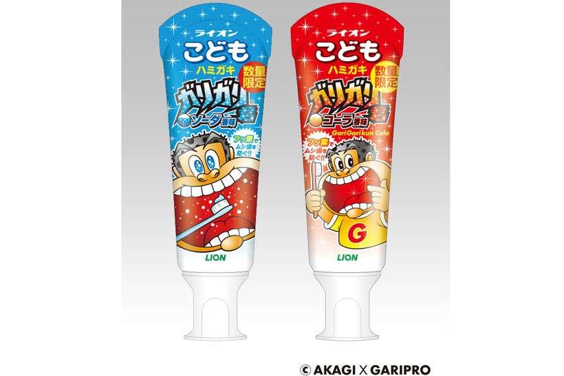 ハミガキの味が国民的アイスだと何が起こる!? ライオンが「ガリガリ君」ソーダ&コーラ香味のハミガキを発売 | GetNavi web ゲットナビ