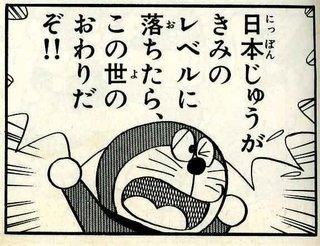 "HKT48指原莉乃、力士に「結婚しませんか!?」 大相撲の裏側を知り""懸賞金""に惹かれる"