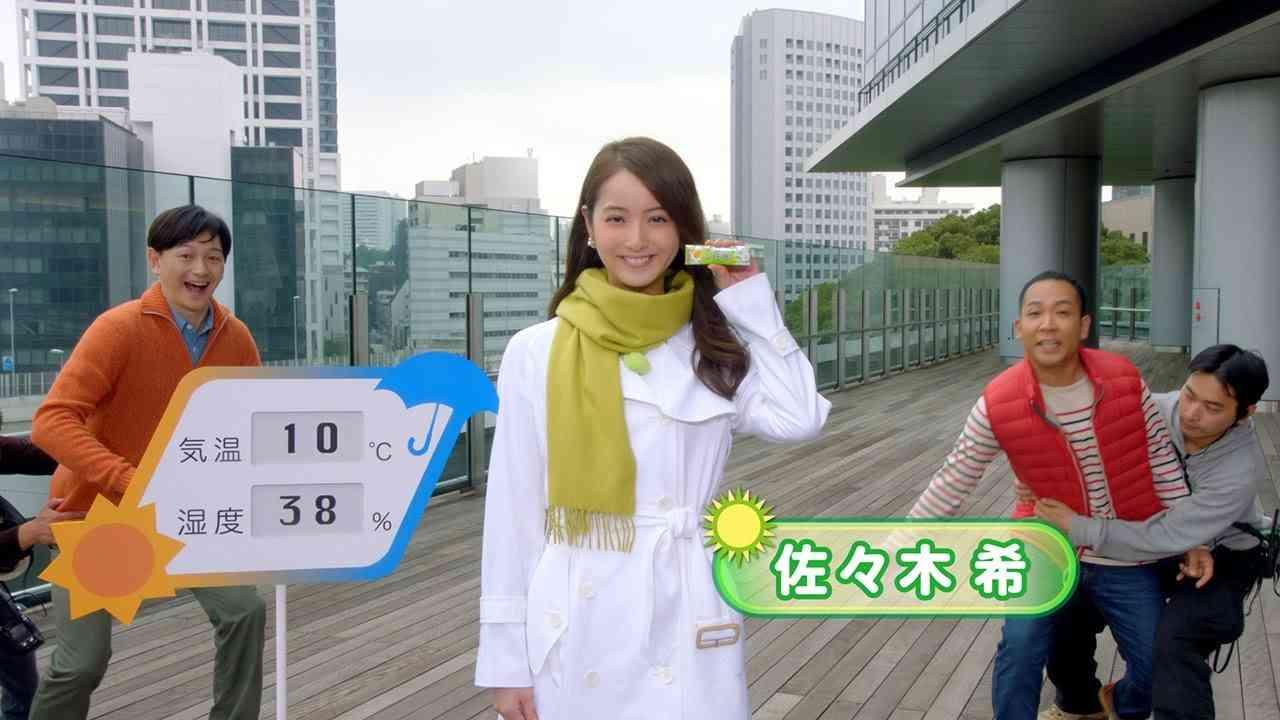 """佐々木希、""""お天気お姉さん""""役で本物の気象予報士と共演 おやじギャグに「寒っ…」 #Nozomi Sasaki #Masamitsu Morita - YouTube"""