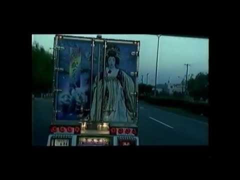 爆走!ムーンエンジェルー北へ OP 〔デコトラ〕 - YouTube
