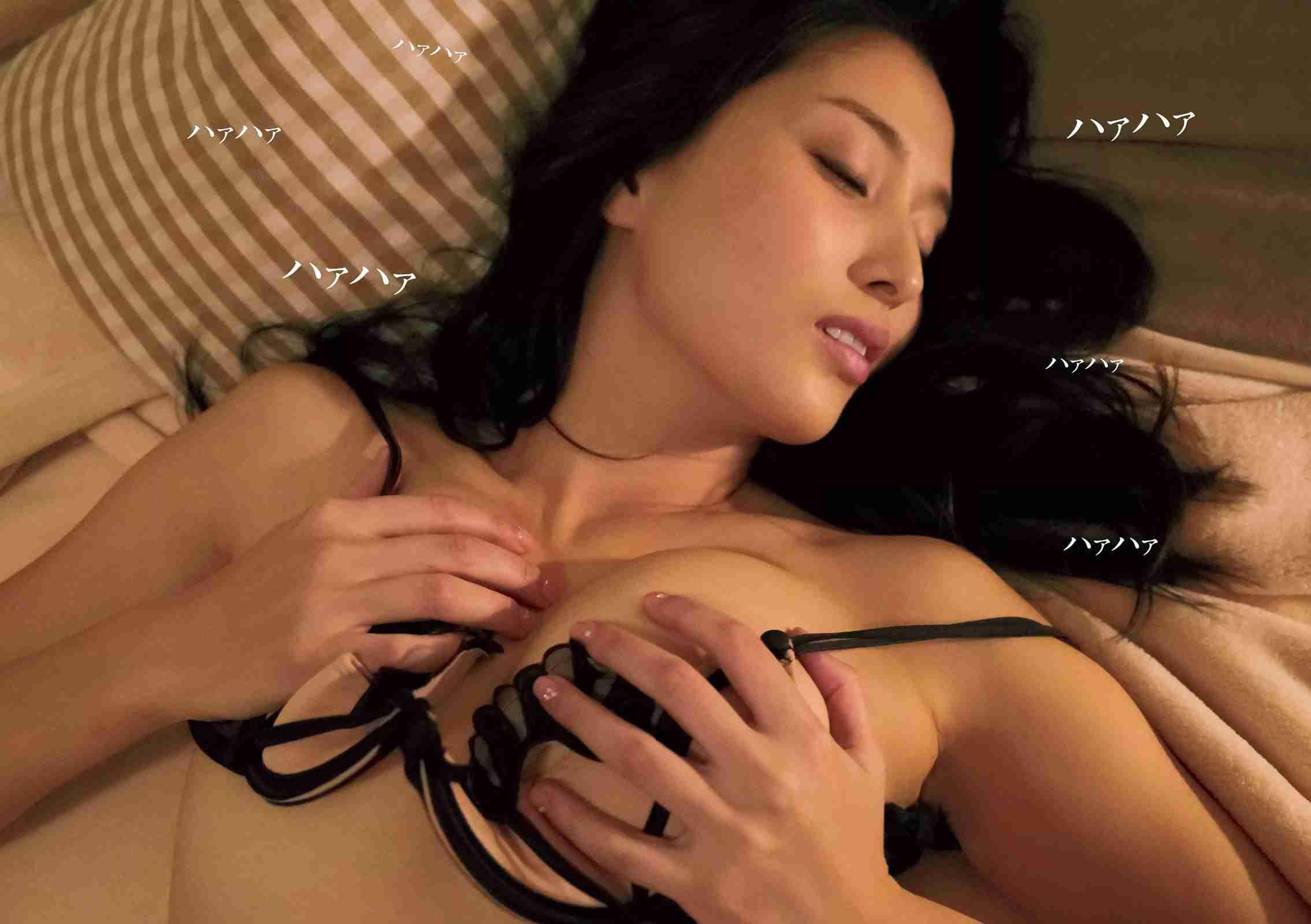 橋本マナミ、実家でも愛の営み「我慢できない」