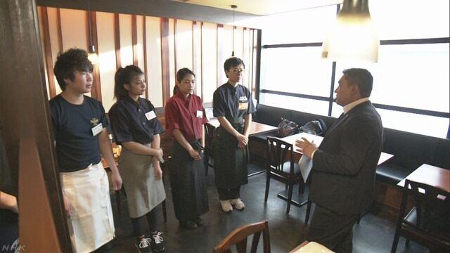 外食業界 外国人受け入れ強化の動き 人手不足で | NHKニュース