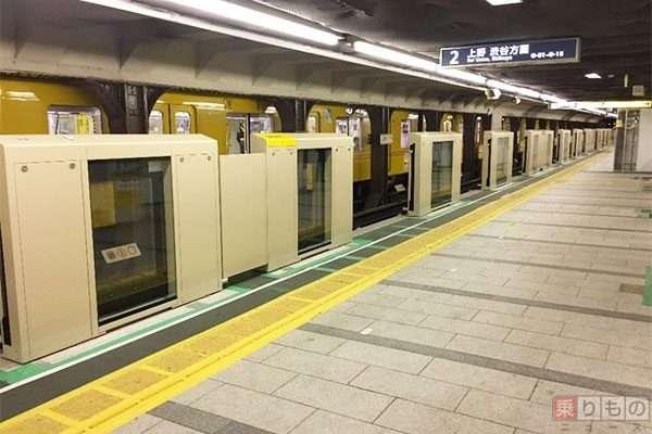 東京メトロ、全駅のホームドア設置計画を決定、2025年度までに整備へ