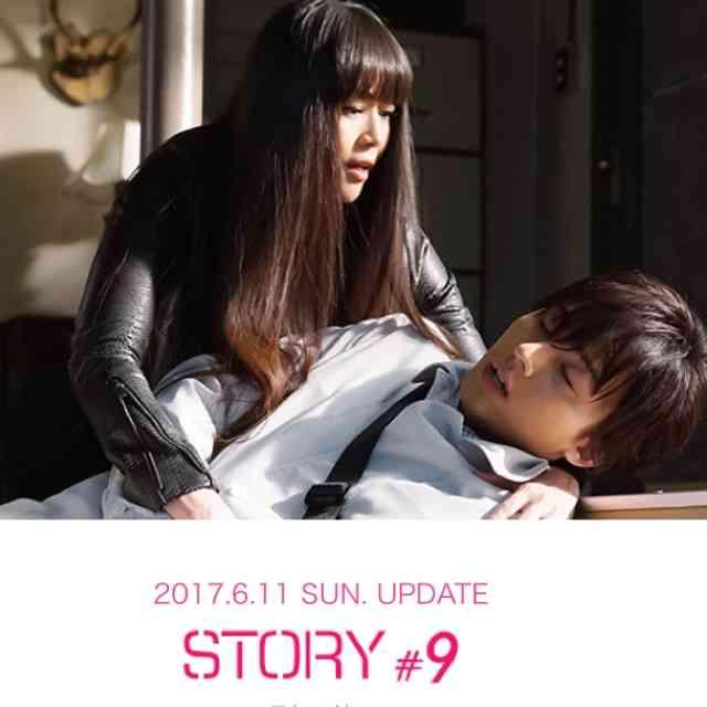 [実況・感想]  櫻子さんの足下には死体が埋まっている #09