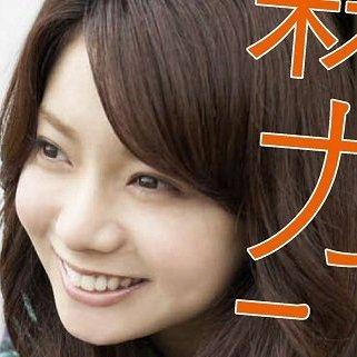 森矢カンナの画像 p1_35