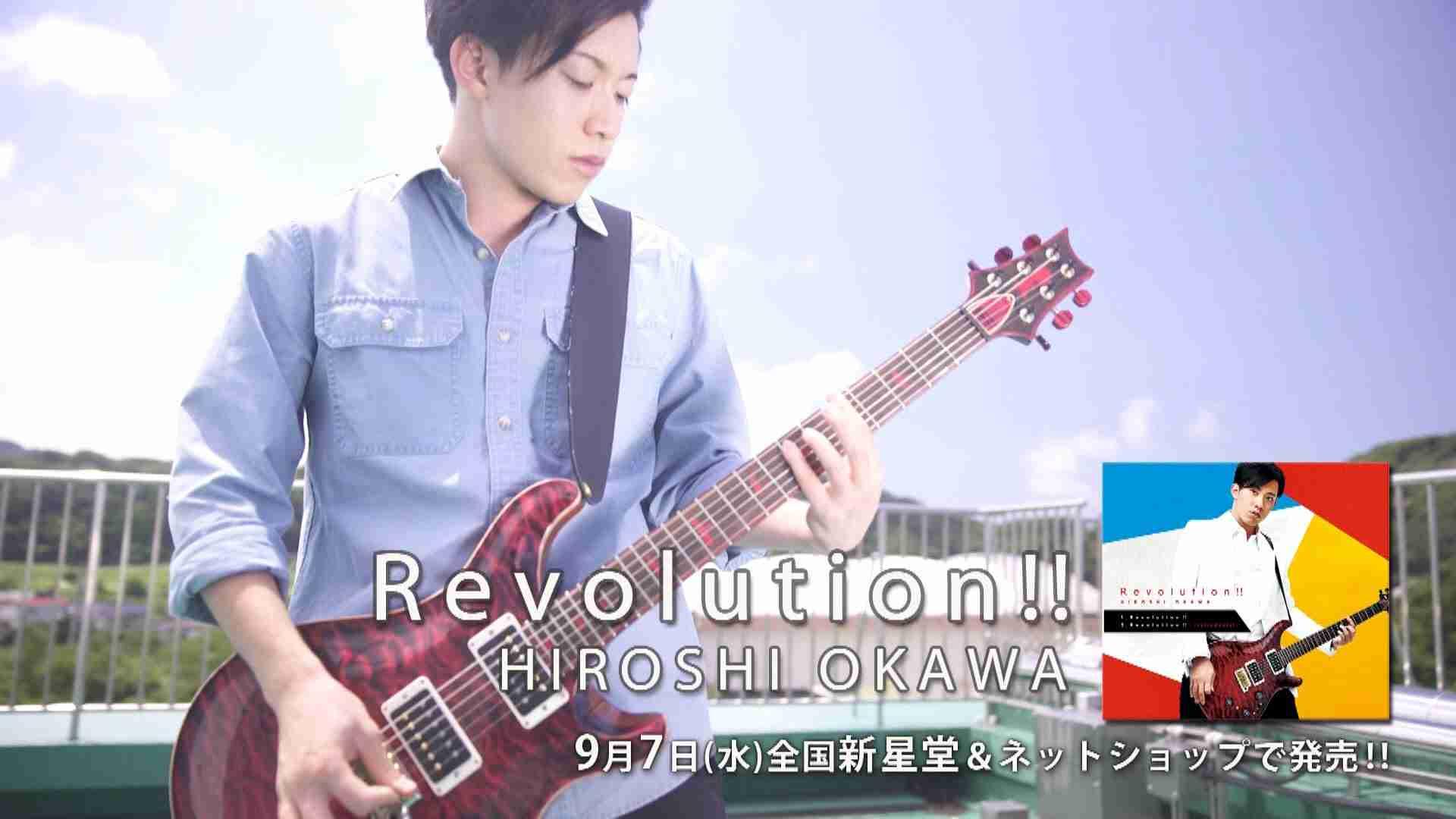 """大川宏洋 CD """"Revolution!!"""" 30秒CM - YouTube"""