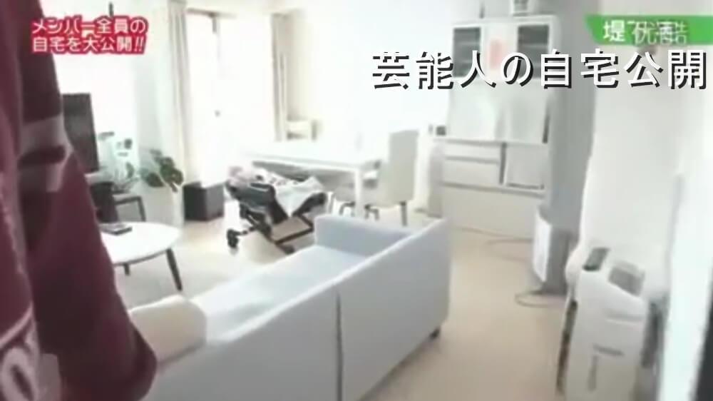 【男芸人の自宅】インパルス 堤下敦さんの超ホワイト自宅【画像あり】