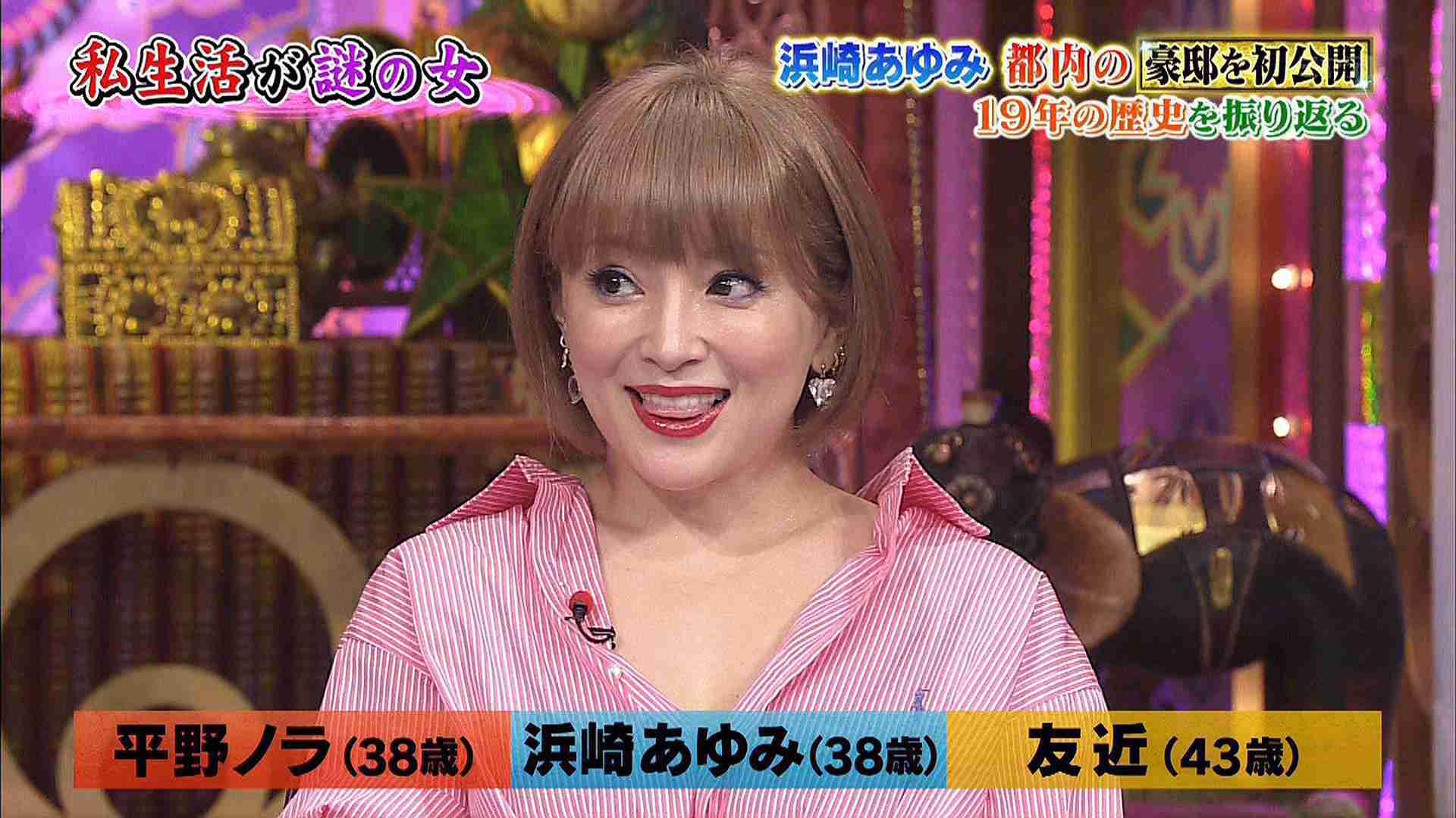 浜崎あゆみに「バラエティ番組より女優復帰」待望論!