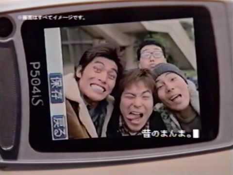 NTTドコモ東海(2002年) - YouTube