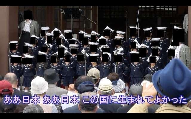 園歌か。塚本軍国幼稚園では、ネトウヨ・秋元康作詞の「日本」を歌っている 赤かぶ