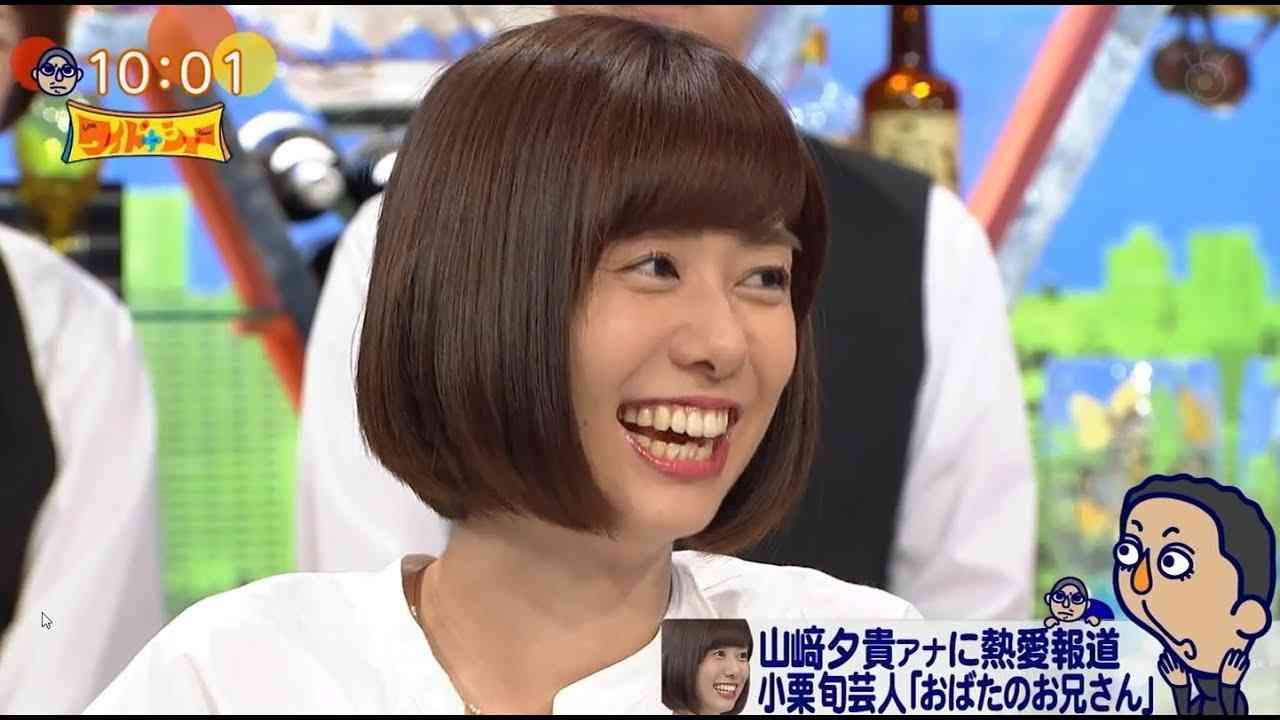 浮気報道おばたのお兄さん、ライブに山崎夕貴アナ来た!観客も大興奮