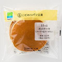 メープル味のお菓子・食べ物が好きな方〜♪