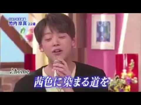 竹内涼真君!!!!歌うますぎ!!!!!!!! - YouTube