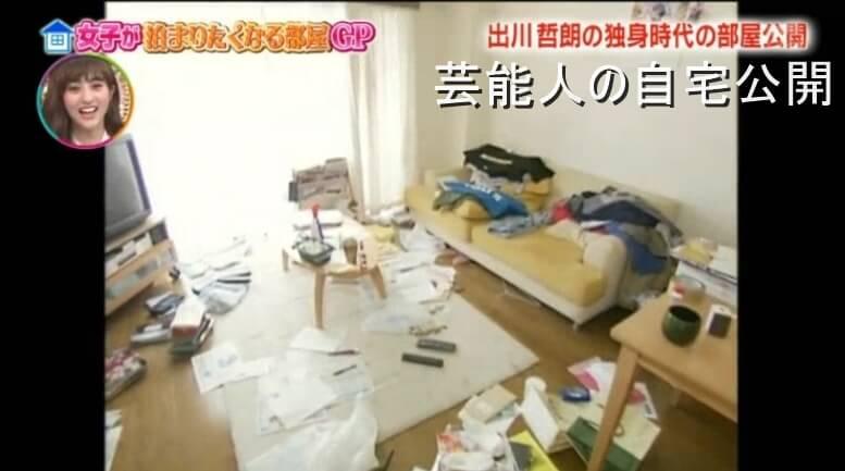 【男芸人の自宅】出川哲朗さん 独身時代の自宅【画像あり】
