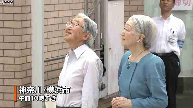 きょう「海の日」 両陛下が日本丸をご覧に(日本テレビ系(NNN)) - Yahoo!ニュース