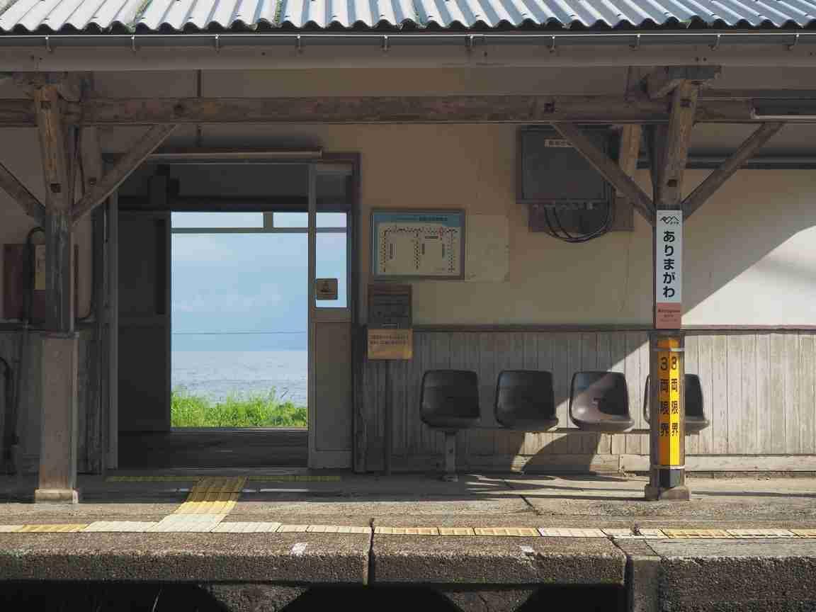 【画像トピ】もうすぐお盆 色んな駅を貼り郷愁に浸ろう!