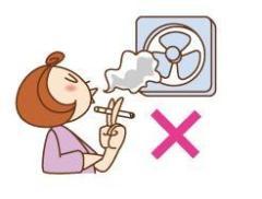 換気扇の下でのタバコはあり?なし?