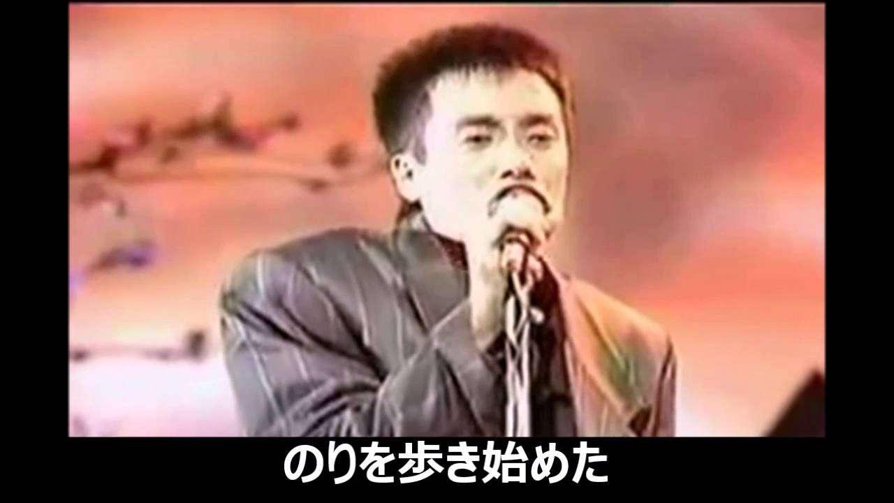 長渕剛  乾杯  歌詞 - YouTube