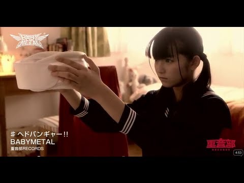 BABYMETAL - ヘドバンギャー!![ Headbangeeeeerrrrr!!!!! ] (Full ver.) - YouTube