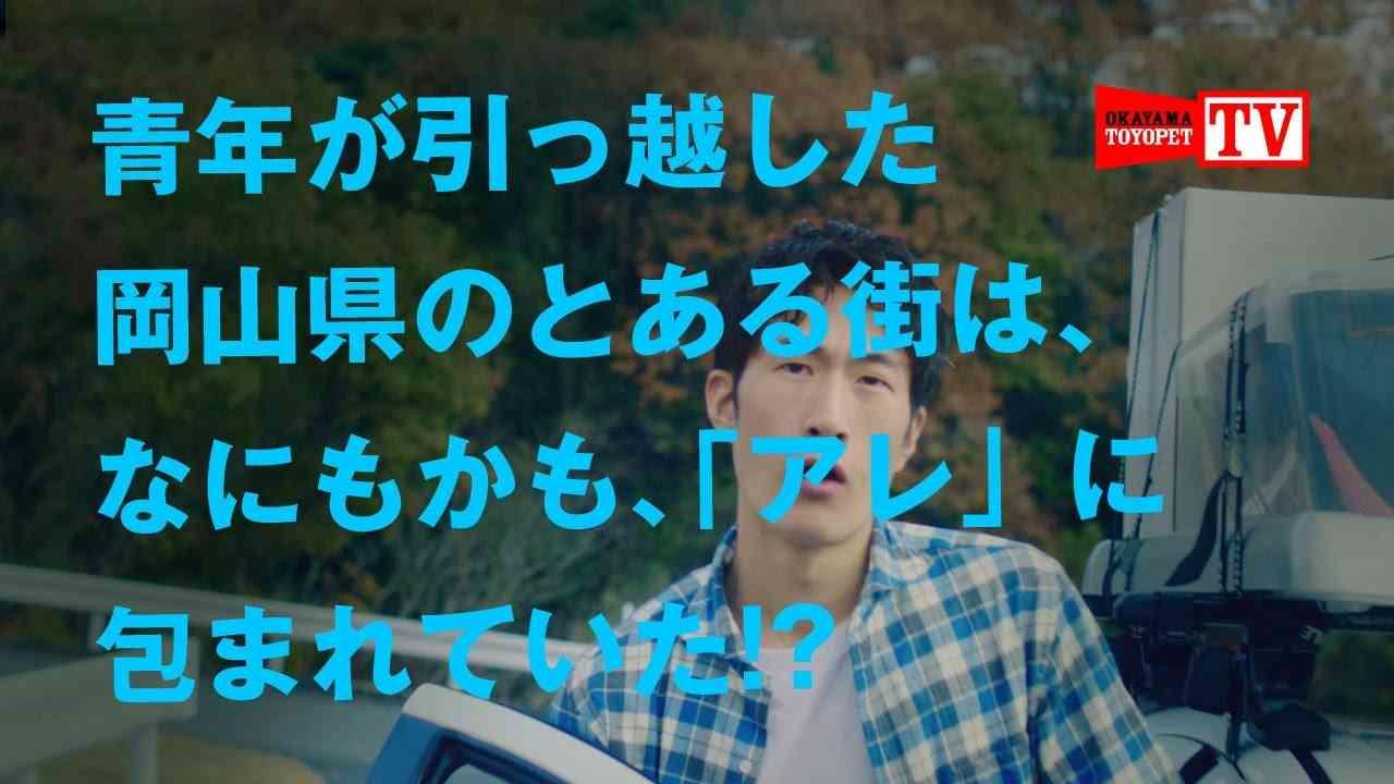 日本一ウインカーを出さない県の驚きの安全策とは・・・?Bubblepack Town - YouTube