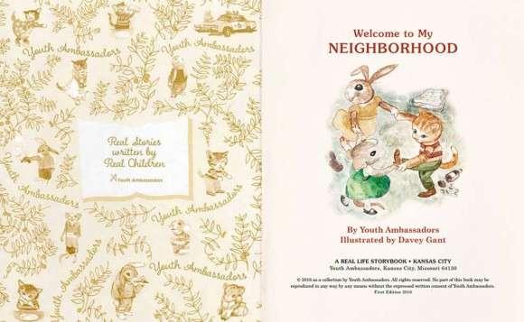今そこにある残酷な現実をとことん突きつけていく、アメリカの子ども向け絵本『うちのご近所にようこそ』