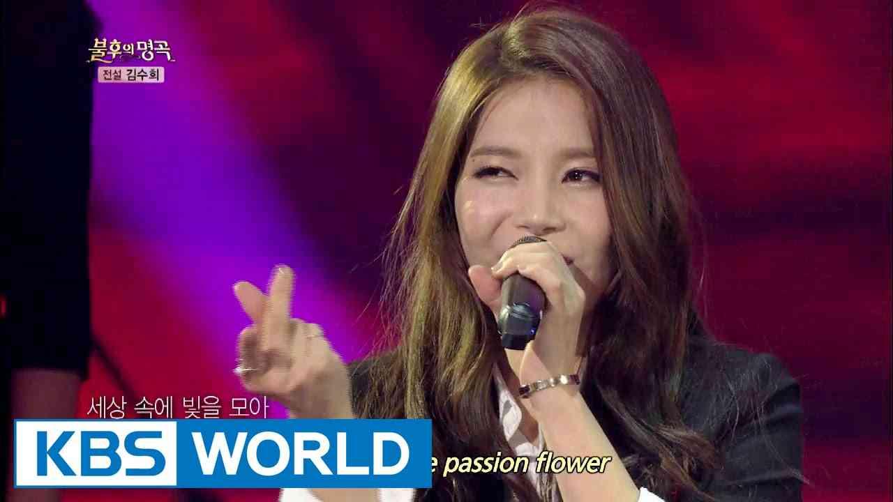 MAMAMOO - Passion Flower | 마마무 - 정열의 꽃 [Immortal Songs 2] - YouTube