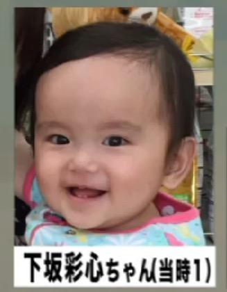 【ニュース・映像あり】1歳園児が食塩中毒死、吉田直子容疑者(認可外保育「スマイルキッズ」元経営者)を逮捕 | よどきかく