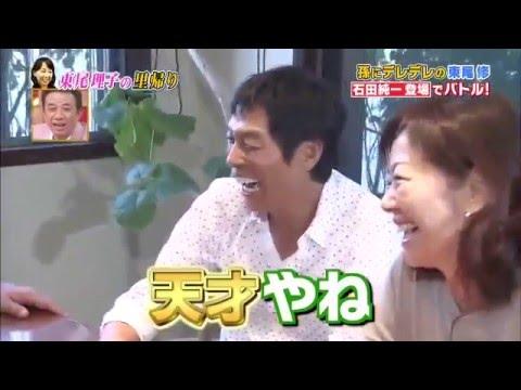 赤ちゃんを爆笑させる明石家さんま - YouTube