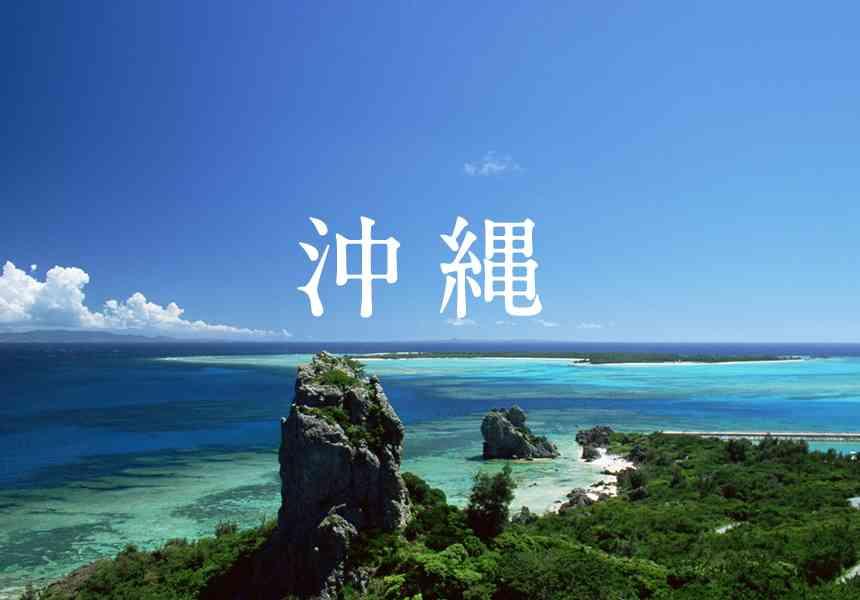 AKB沖縄総選挙に「国費2800万円」 河野太郎議員がブログで問題視「戦略、目的などを詳しくチェックする」