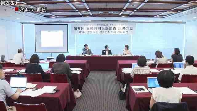 日韓共同で世論調査 日本人の韓国に対する印象は「悪化」 - ライブドアニュース