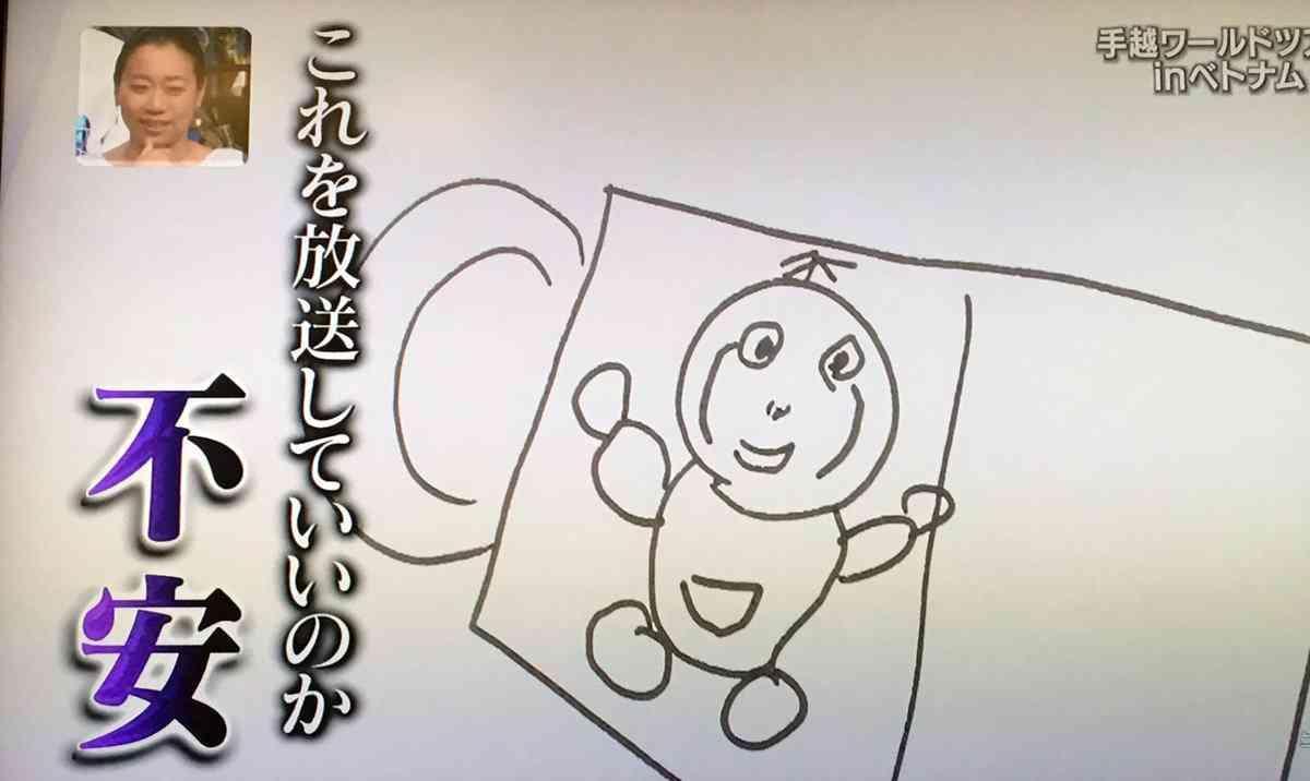 作家・加藤シゲアキを語ろう