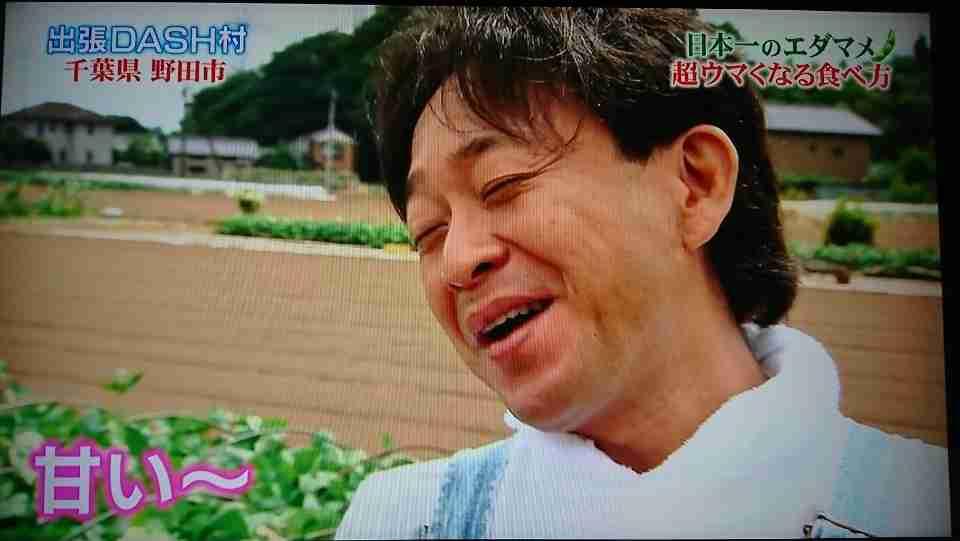 「鉄腕DASH」で農家が紹介 TOKIOも驚愕した枝豆の「ホイル焼き」に反響