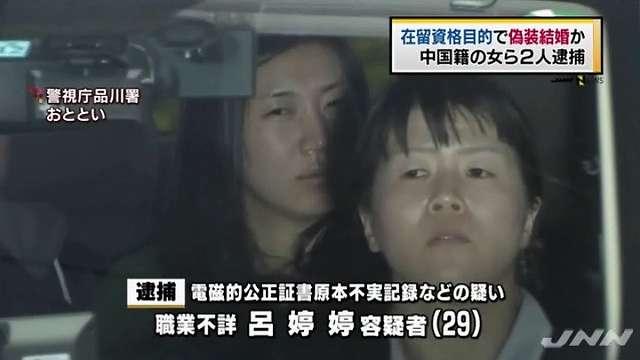 女性追いかけ胸触り蹴る…中国人の男を逮捕