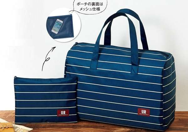 荷物が多い人のバッグ
