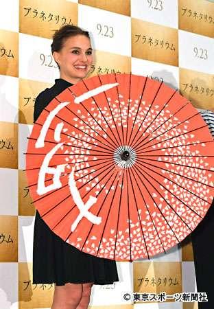 ナタリー・ポートマン、高校時代に学んだ日本語披露「ワタシは酉年です」