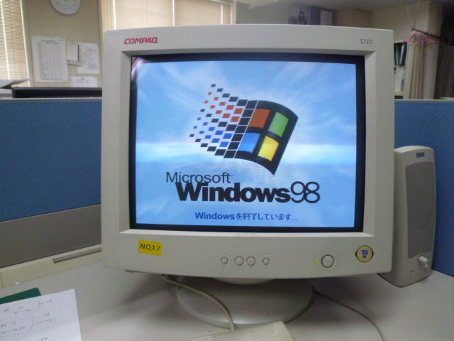 パソコン何を使ってますか?