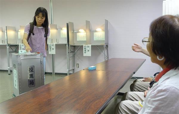 横浜市長選あす投開票 投票率向上に仕掛け色々 市選管 県内3大学で期日前投票も - 産経ニュース