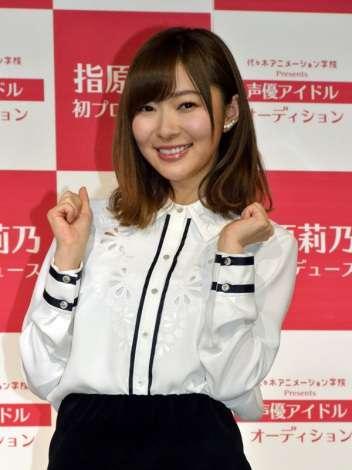 HKT48指原莉乃、声優アイドルプロデュース「秋元康を超えたい」