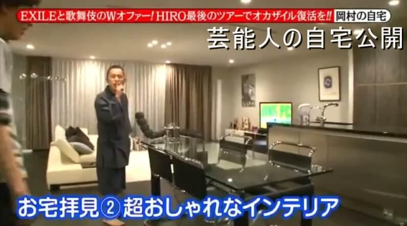 【男芸人の自宅】ナインティナイン 岡村隆史さんの超オシャレな自宅【画像あり】