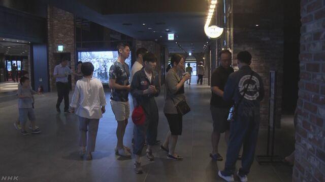 朝鮮半島出身の徴用工題材の映画「軍艦島」 韓国で公開 | NHKニュース