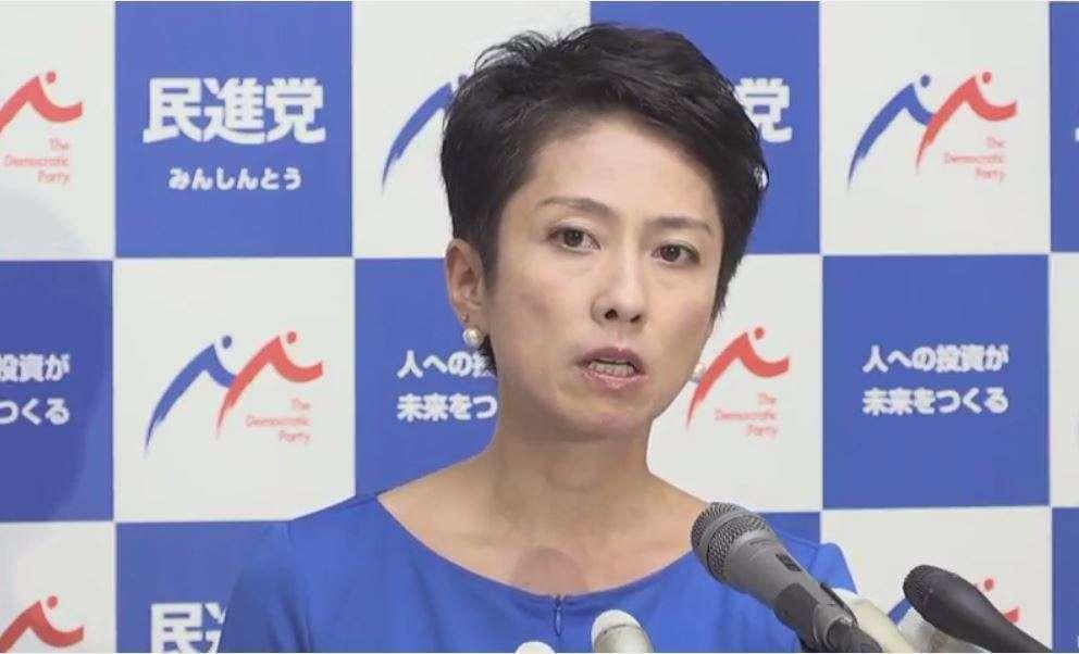 「私は多様性の象徴」民進党・蓮舫代表、二重国籍問題で18日に会見 (THE PAGE) - Yahoo!ニュース