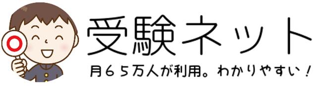 明光義塾がブラック企業大賞2015にノミネート〜塾バイトの内情を告発〜 - 受験ネット