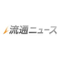 日本KFC/横浜と大田区に唐揚げ専門店を出店(2013.11.21)|流通ニュース