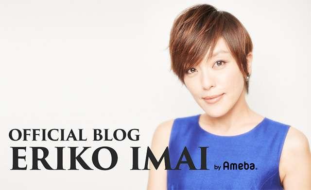 「週刊新潮」掲載記事について。|今井絵理子オフィシャルブログ Powered by Ameba