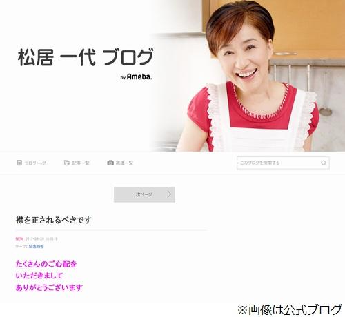 松居一代「法的に行動」、上沼恵美子を提訴? | Narinari.com