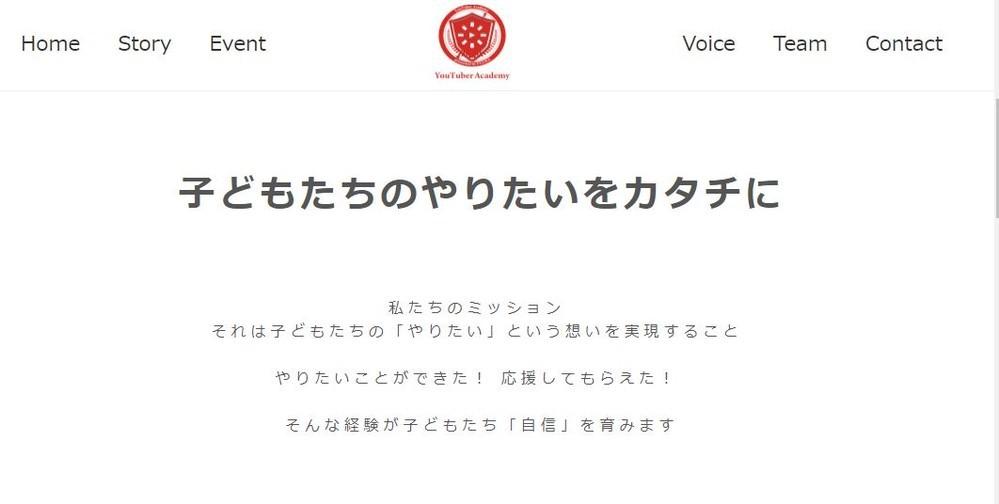 全文表示 | 日本初、小学生向け「YouTuber」養成講座 「習い事」の新定番になるかも? : J-CASTニュース