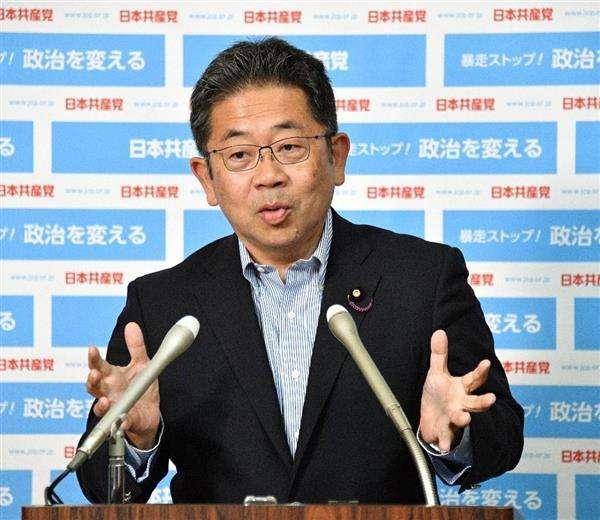 【産経抄】日本の無防備なまでの寛容さ? 共産党躍進の不思議 7月8日 - 産経ニュース
