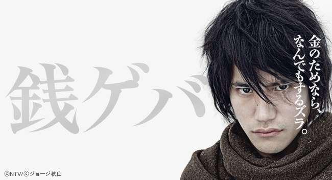 松居一代、船越英一郎がMCを務めるNHK「ごごナマ」出演料「1回40万」暴露