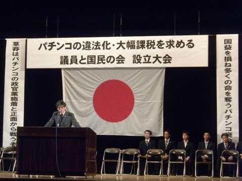 大阪でのパチンコ禁止デモ行進に朝鮮ヤクザが襲撃 産経新聞(皇統尊崇・外交・教育・安全保障に関して)を応援する会