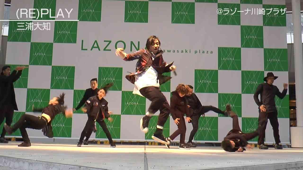 【正面定点撮影】三浦大知「(RE)PLAY」ダンスパフォーマンス映像(DAICHI MIURA Dance Performance) - YouTube